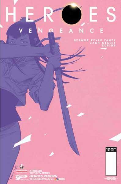 Heroes: Vengeance #1 (Forbidden Planet/Jetpack Declan Shalvey Variant)