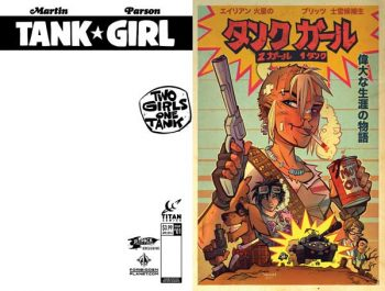 Tank Girl: Two Girls One Tank #1 (Jetpack Comics/Forbidden Planet Exclusive)