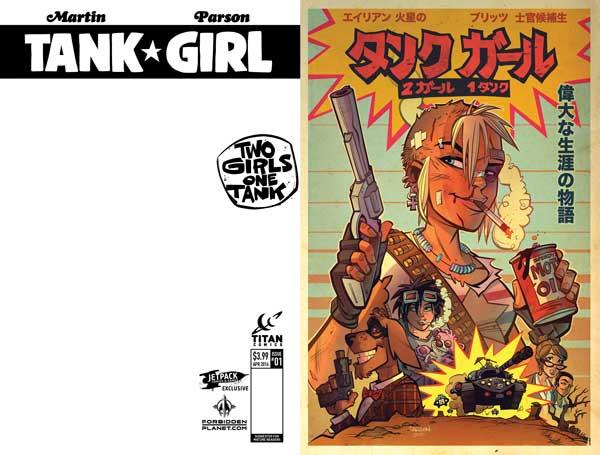 Tank Girl: Two Girls One Tank #1 (Jetpack Comics/Forbidden Planet Exclusive)