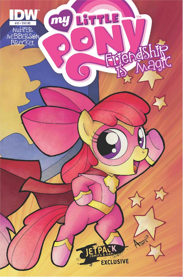 My Little Pony #15 (The Jetpack Edition)