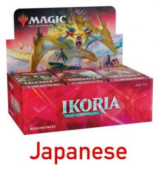 Japanese IKORIA BOOSTER BOX