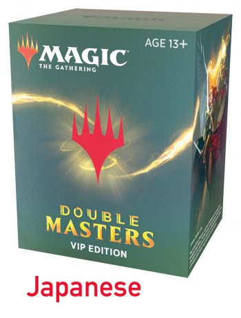 MAGIC DOUBLE MASTERS JAPANESE VIP EDITION