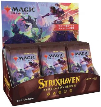 MTG STRIXHAVEN (JAPANESE SET BOOSTER)